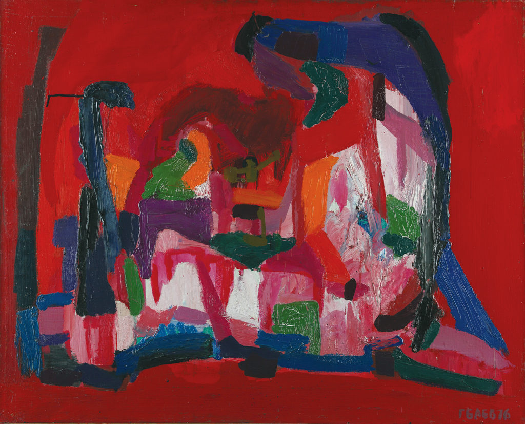 Georgi Baev (1924–2007) <br> Strandzha Impression, 1976