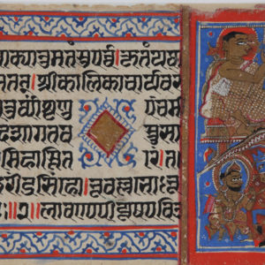 The Monk Kãlaka Listening to His Master, Gunãkara, Preach <br> Jain manuscript page of Kalpa Sūtra, 1450, India