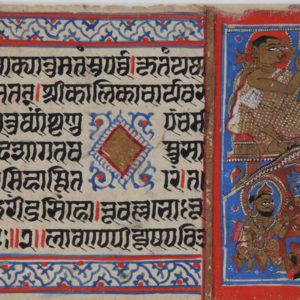 """Монахът Калака слуша проповед на учителя си Гунакара <br> лист от джайнистки препис на """"Калпа сутра"""", 1450, Индия"""