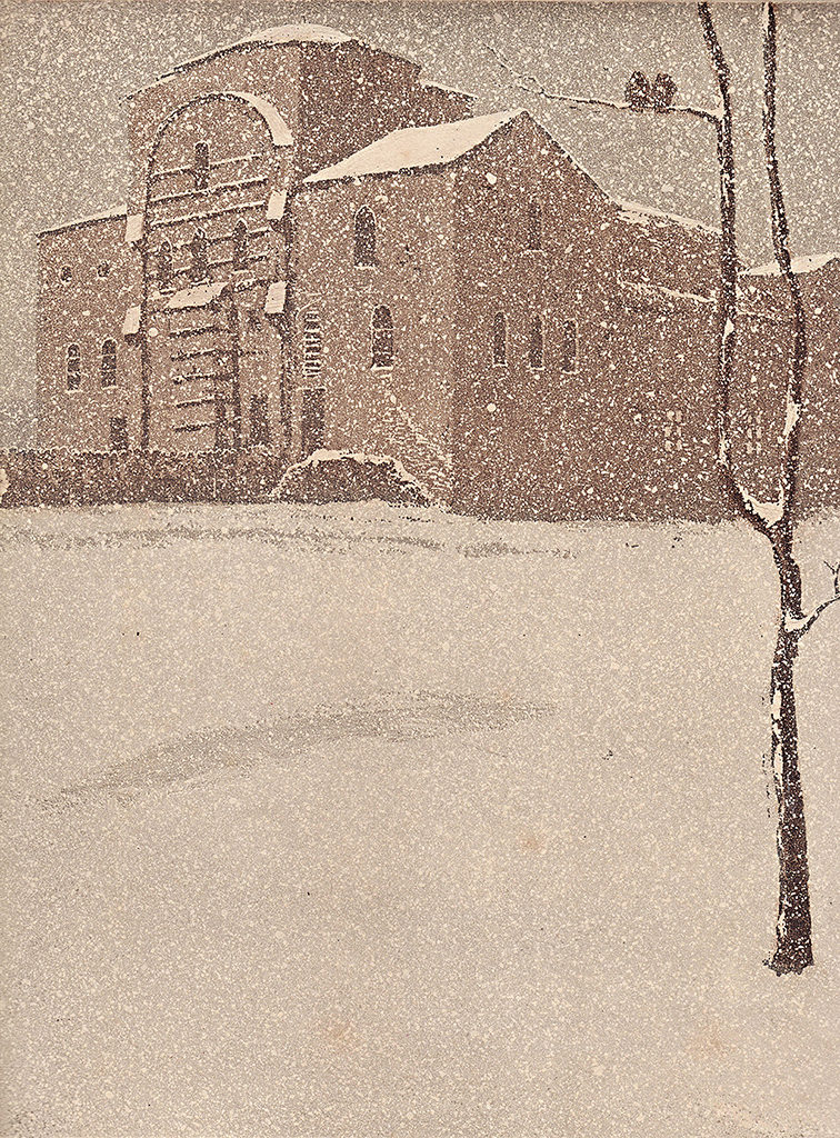 Josef Pitter (1881–1925) <br> The Church of St Sophia in Sofia, 1910