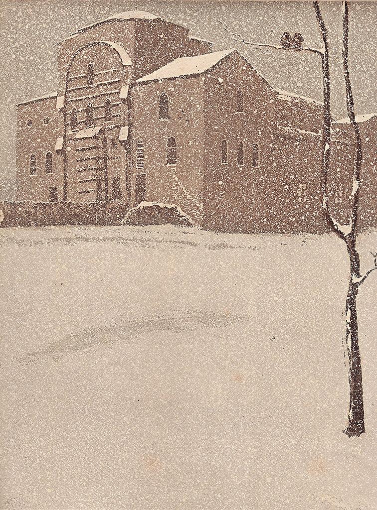 """Йосиф Питер (1881-1925) <br> Църквата """"Св. София"""" в София, 1910"""