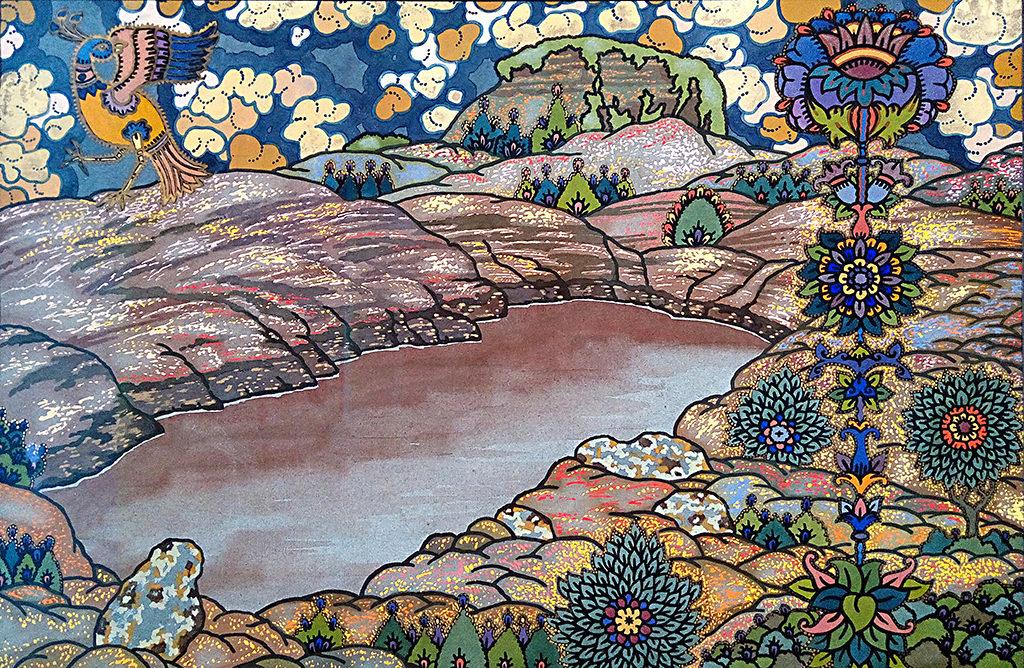 Николай Райнов (1889-1954) <br> Декоративен пейзаж, 1920-те