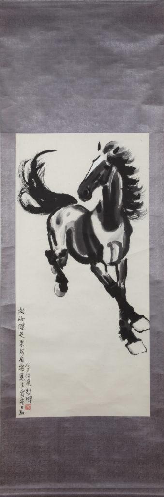 Qi Baishi (1863–1957), China <br> Foal, Gohua style, ca. 1950