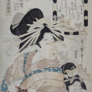 Kitagawa Utamaro (1753–1806), Japan <br> The Courtesan Hitomoto of the Daimondji Teahouse