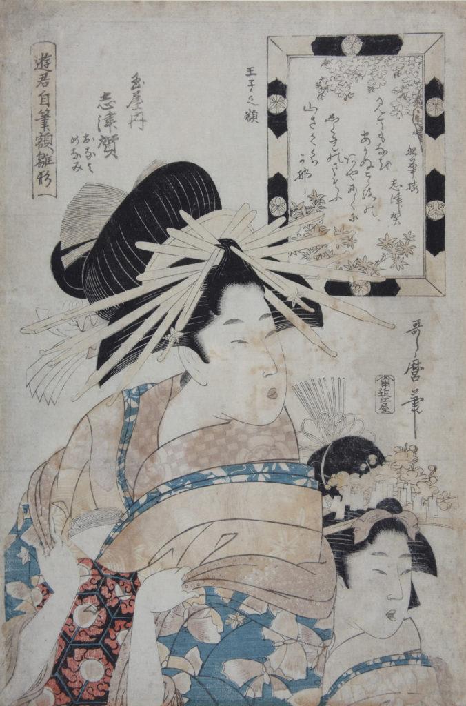 Китагава Утамаро (1753-1806), Япония <br> Куртизанката Хитомото от чайната къща Даймонджи-я