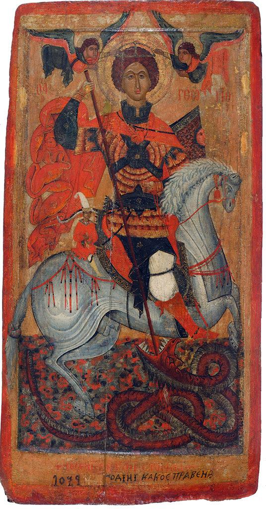 St George, late 15th–early 16th c. <br>Boyana (Sofia)
