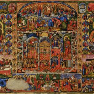 Йерусалимия,1857