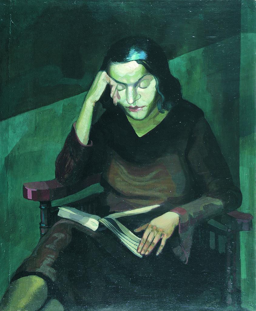 Ханс Грундиг (1901 – 1958), Германия <br> Четяща, 1931