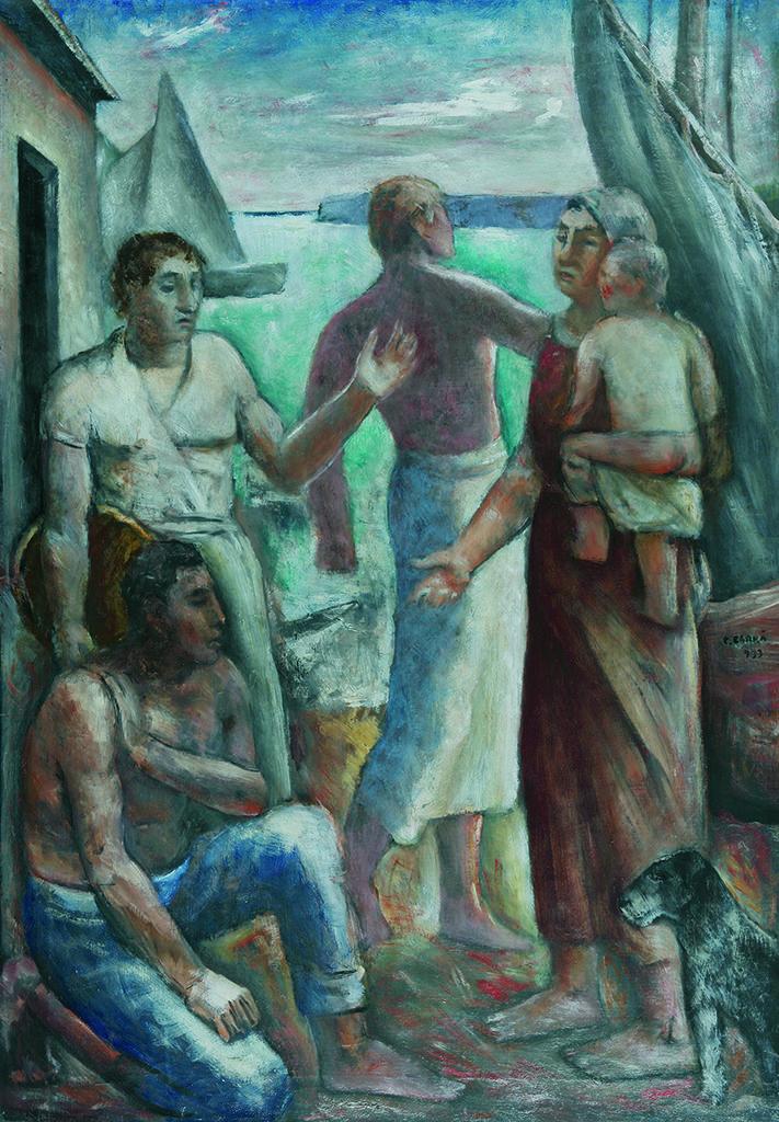 Карло Кара (1881-1966), Италия <br> Лято на Тиренско море, 1933